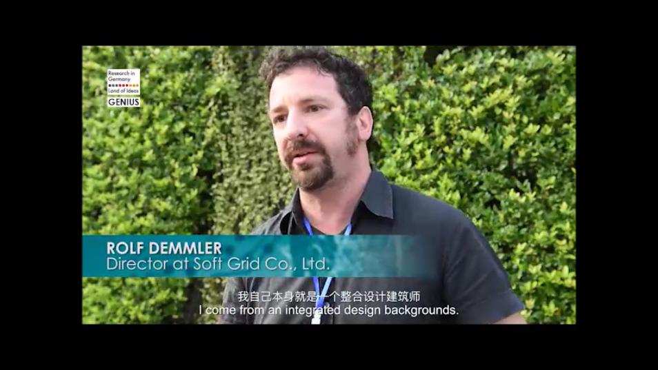 Rolf Demmler - softgrid (Shanghai)