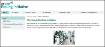 绿色制冷倡议 Green Cooling Initiative